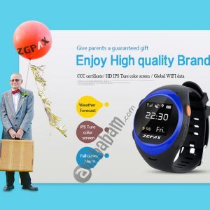 ZGPAX S888A 1.22 inch IPS Screen Water Resistant Smartwatch