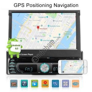 1705AD HD 7 inch 1 Din Universal Car DVD MP5 Player GPS Navigation Multimedia Player Bluetooth Stereo Radio, Support FM & WiFi, Europe Map