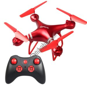 LanSenXi LF608 2.4G 4CH Foldable Wifi FPV Selfie RC Helicopter Drone Quadcopter, without Camera